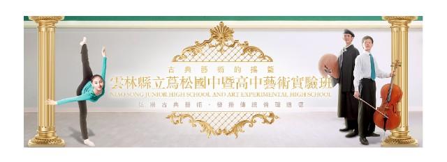 f:id:taiwaninaka:20200924032940j:image