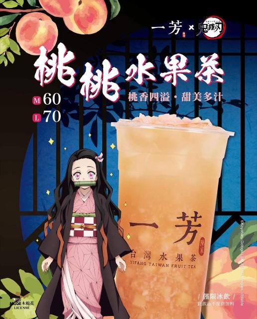 f:id:taiwaninaka:20200925154005j:image