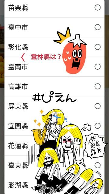 f:id:taiwaninaka:20200925154148j:image