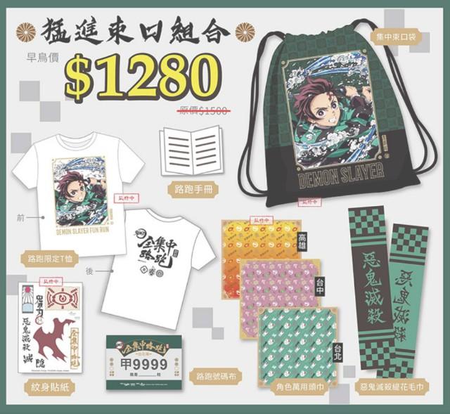 f:id:taiwaninaka:20200925154613j:image