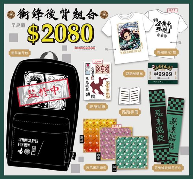 f:id:taiwaninaka:20200925154622j:image