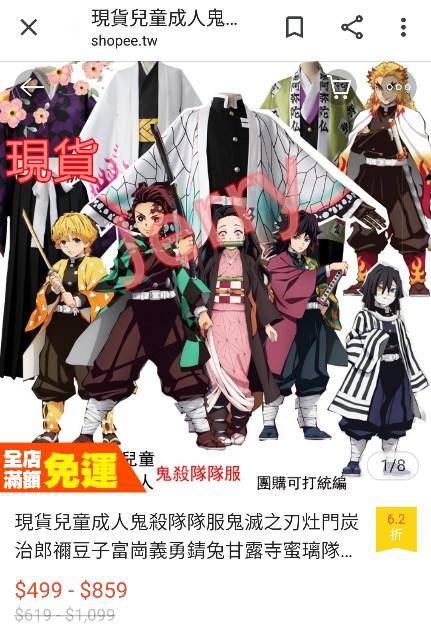 f:id:taiwaninaka:20200925155159j:image