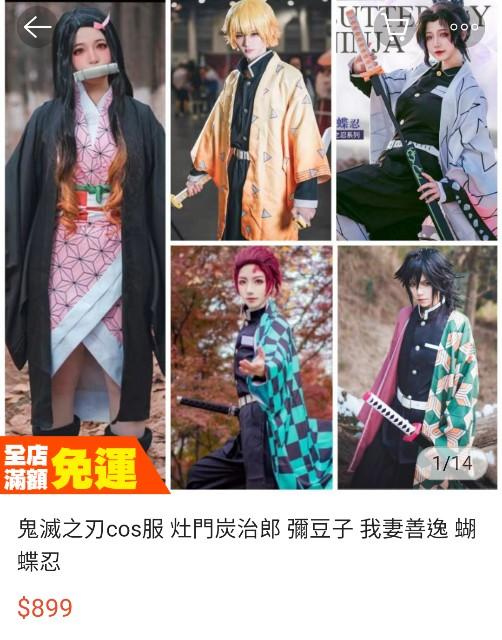 f:id:taiwaninaka:20200925155222j:image