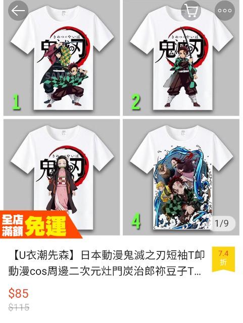 f:id:taiwaninaka:20200925155300j:image