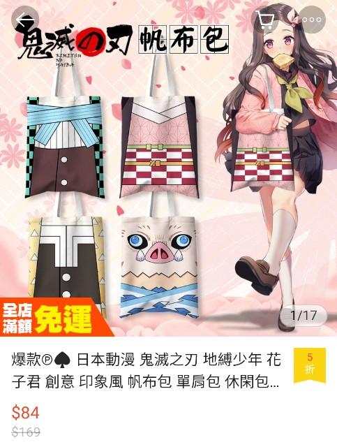 f:id:taiwaninaka:20200925155321j:image