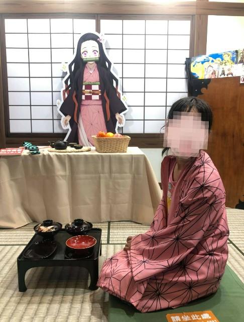 f:id:taiwaninaka:20200925161543j:image