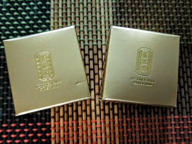 f:id:taiwaninaka:20200928002110j:image