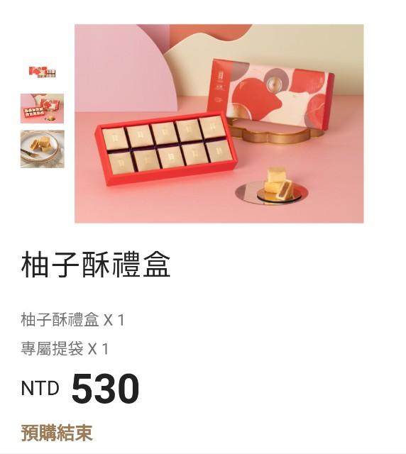 f:id:taiwaninaka:20200928002605j:image