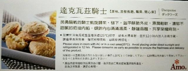 f:id:taiwaninaka:20200928003326j:image