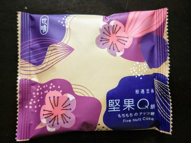 f:id:taiwaninaka:20200928010959j:image