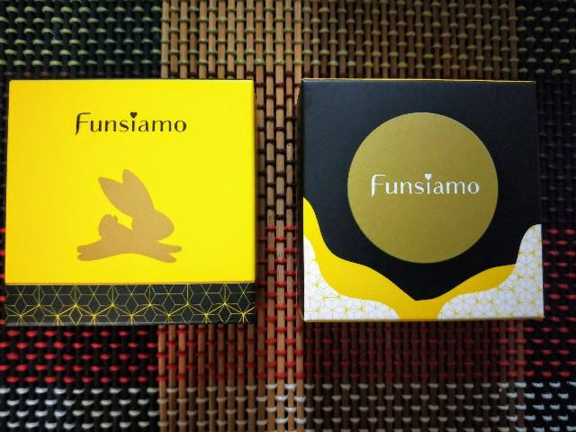 f:id:taiwaninaka:20200928011123j:image