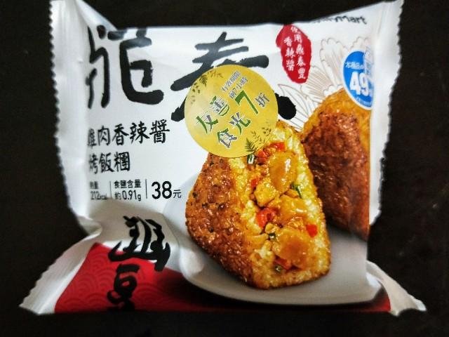 f:id:taiwaninaka:20201002081948j:image