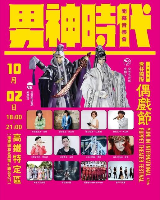 f:id:taiwaninaka:20201005000817j:image