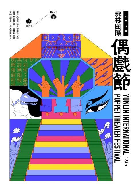 f:id:taiwaninaka:20201005000832j:image