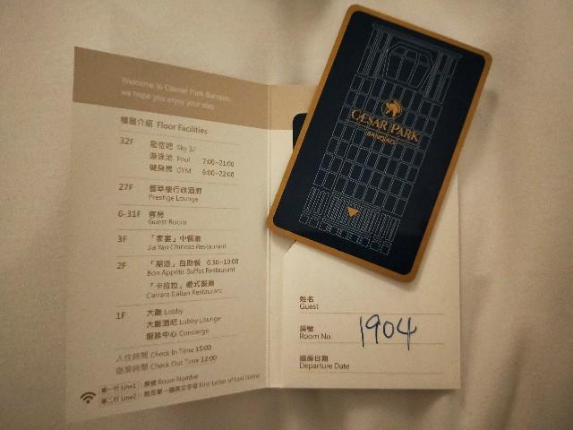 f:id:taiwaninaka:20201006092632j:image