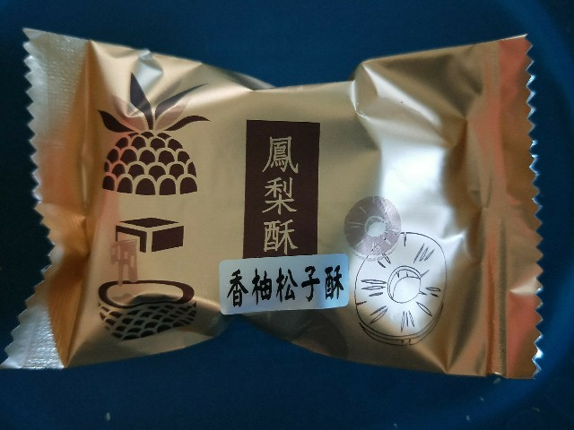 f:id:taiwaninaka:20201012084208j:image
