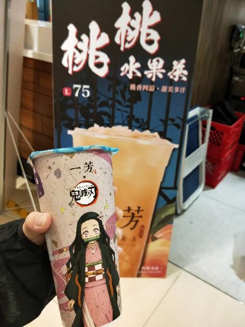 f:id:taiwaninaka:20201013142922j:image