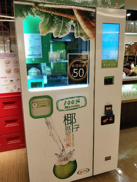 f:id:taiwaninaka:20201013143339j:image