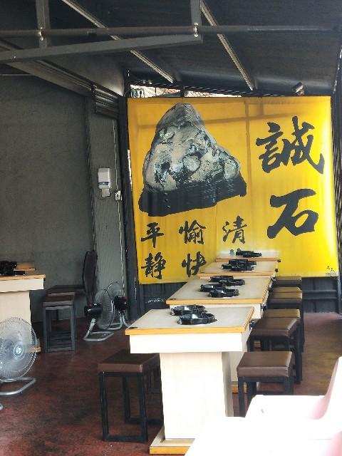 f:id:taiwaninaka:20201110150627j:image