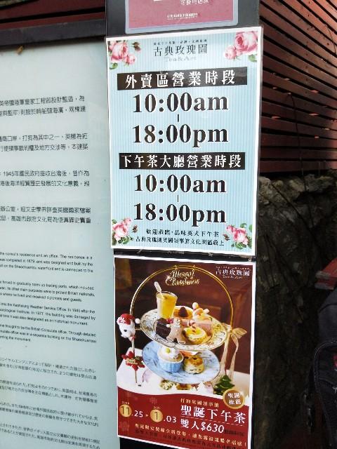 f:id:taiwaninaka:20201122213231j:image