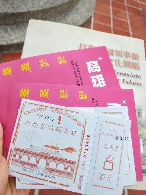 f:id:taiwaninaka:20201122213255j:image