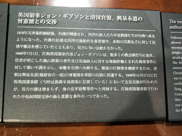 f:id:taiwaninaka:20201122215423j:image