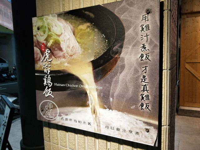 f:id:taiwaninaka:20201123004711j:image