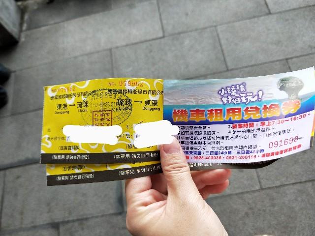 f:id:taiwaninaka:20210514231158j:image