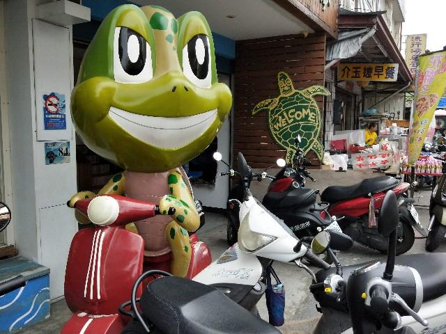 f:id:taiwaninaka:20210514231953j:image