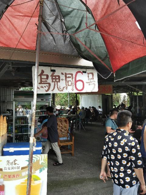 f:id:taiwaninaka:20210514234416j:image