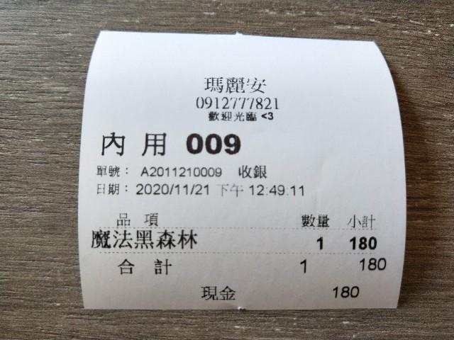 f:id:taiwaninaka:20210514235841j:image
