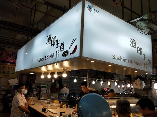 f:id:taiwaninaka:20210515000602j:image