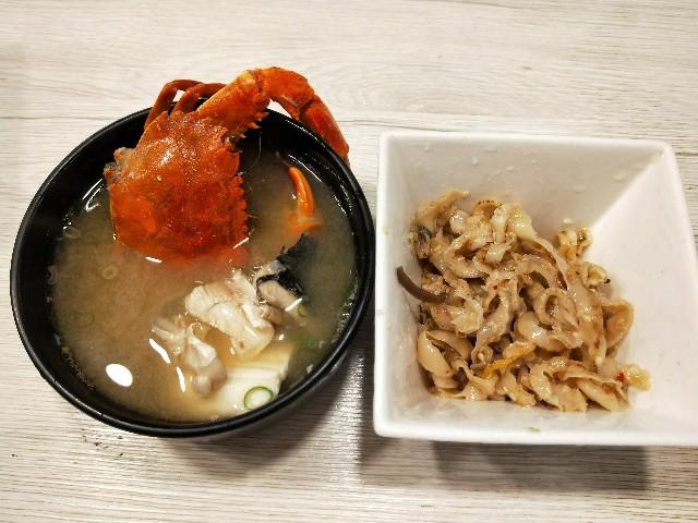 f:id:taiwaninaka:20210515000856j:image