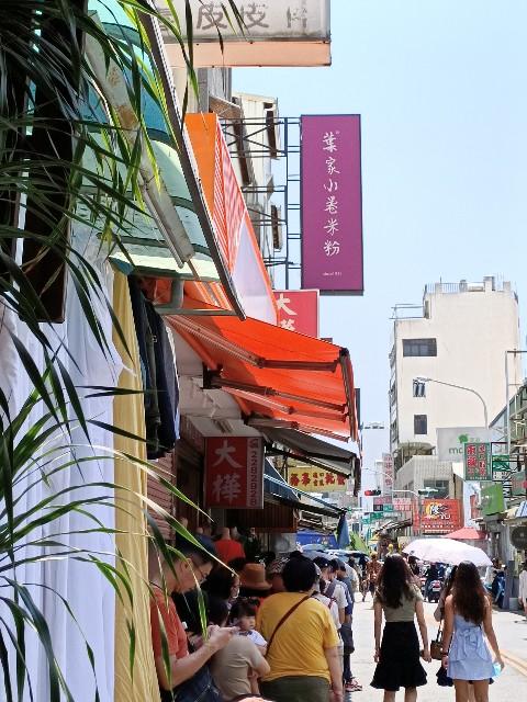 f:id:taiwaninaka:20210517215003j:image