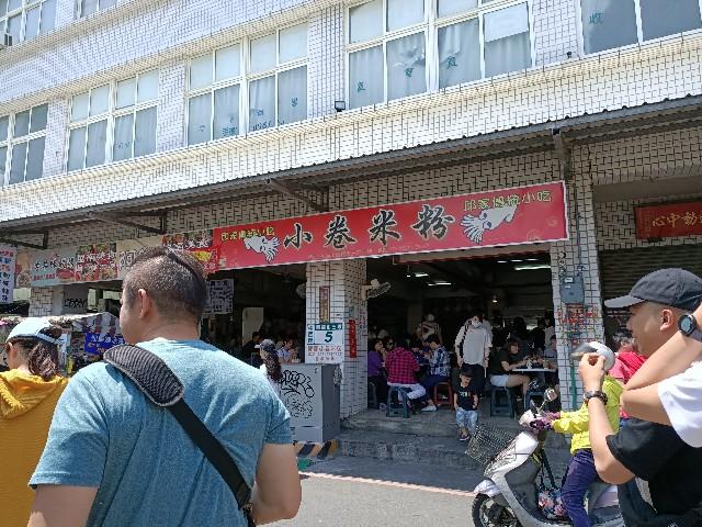 f:id:taiwaninaka:20210517215049j:image