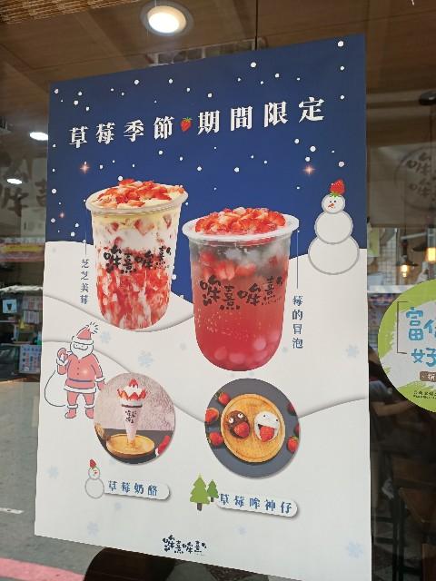 f:id:taiwaninaka:20210518215439j:image