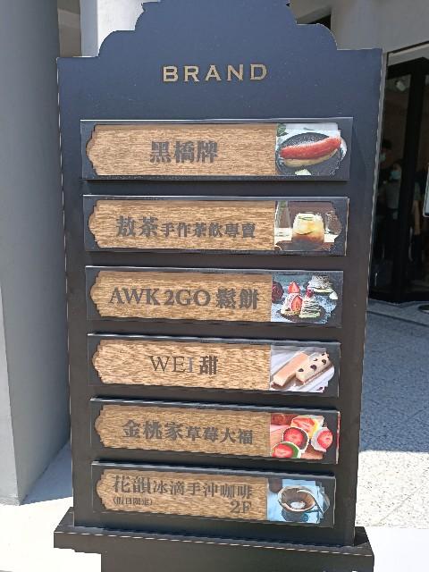 f:id:taiwaninaka:20210518215636j:image