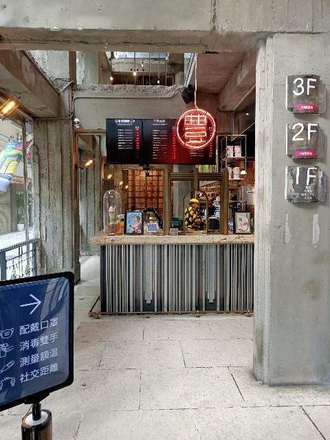 f:id:taiwaninaka:20210530000257j:image