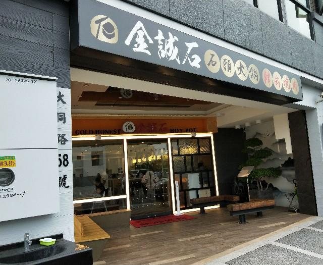f:id:taiwaninaka:20210601220353j:image