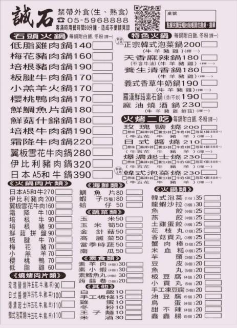 f:id:taiwaninaka:20210601221615j:image