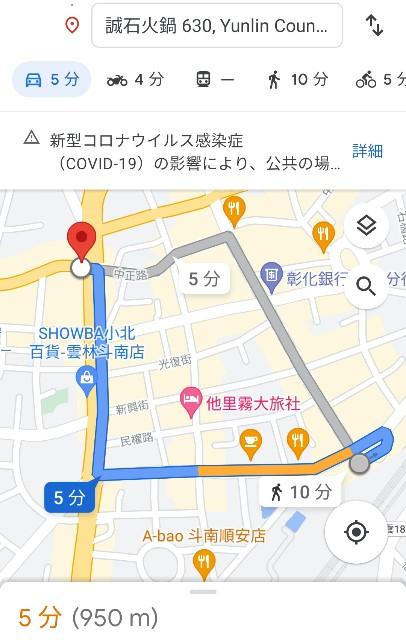 f:id:taiwaninaka:20210603221747j:image