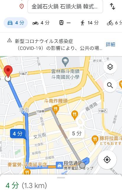f:id:taiwaninaka:20210603221951j:image