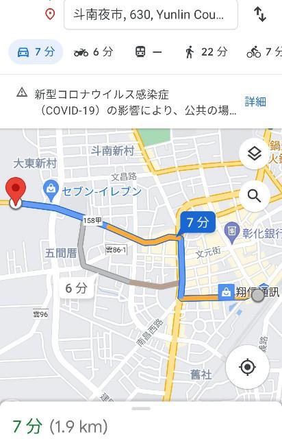 f:id:taiwaninaka:20210604165924j:plain