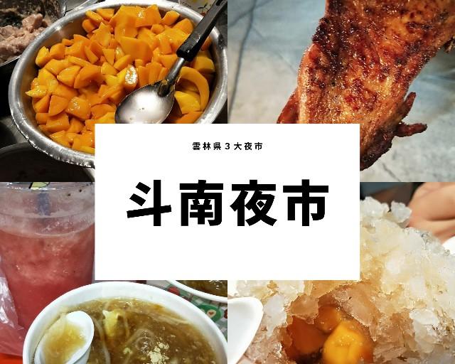f:id:taiwaninaka:20210605012218j:image