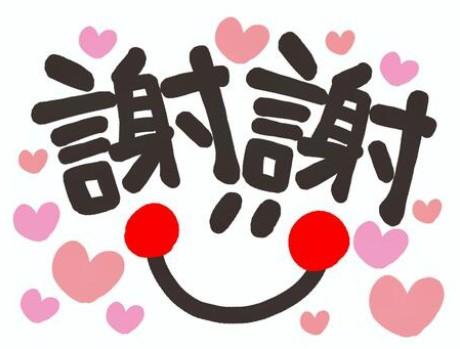 f:id:taiwaninaka:20210608150519j:image