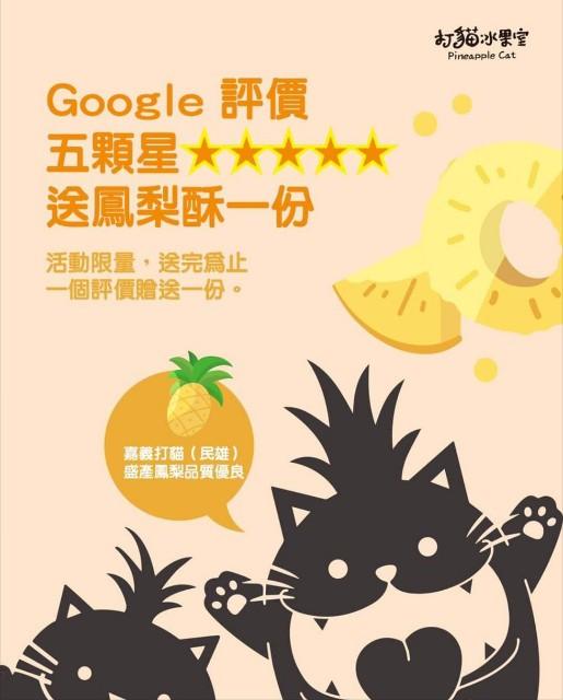 f:id:taiwaninaka:20210610092701j:image