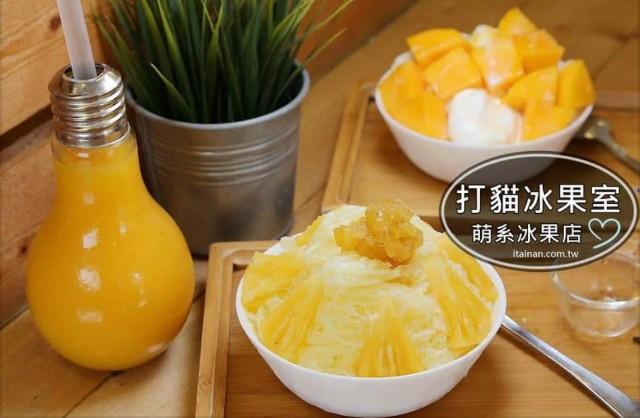 f:id:taiwaninaka:20210610092753j:image