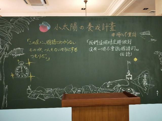 f:id:taiwaninaka:20210614002521j:image