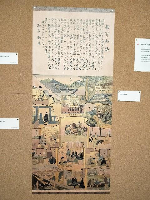 f:id:taiwaninaka:20210614002608j:image