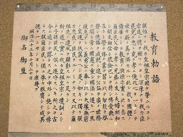 f:id:taiwaninaka:20210614002640j:image